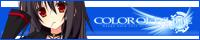 同人サークルはいぺりよん 「全世界120億人に捧ぐ100円百合ゲー『COLOR OF WHITE』 12月25日発売!