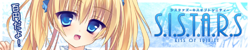 ���l�T�[�N���͂�����@�S���ꉭ��疜�̂��Z�����֑���o�q������AVG�wS.I.S.T.A.R.S:KISS OF TRINITY�x